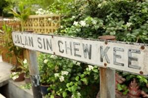 streetname