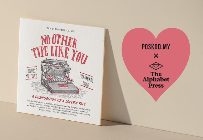 send a secret valentines day card with poskod.my - poskod malaysia, Ideas