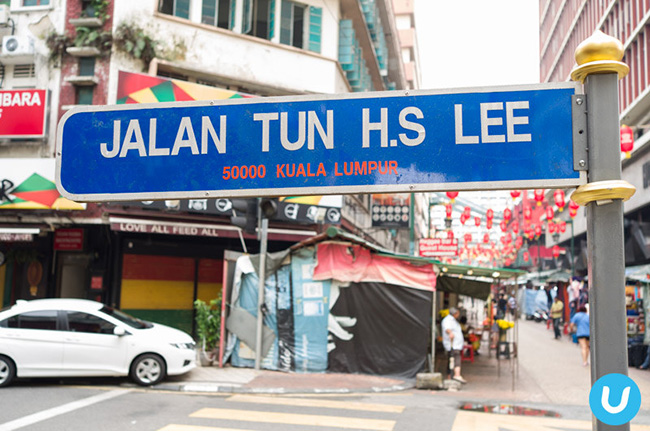 Jalan Tun H.S. Lee, also formerly known as High Street. Photo: Vernon Chan, Attribution License, Creative Commons.